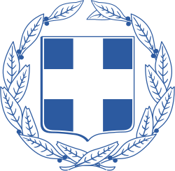 vector stock Coat of arms of Greece