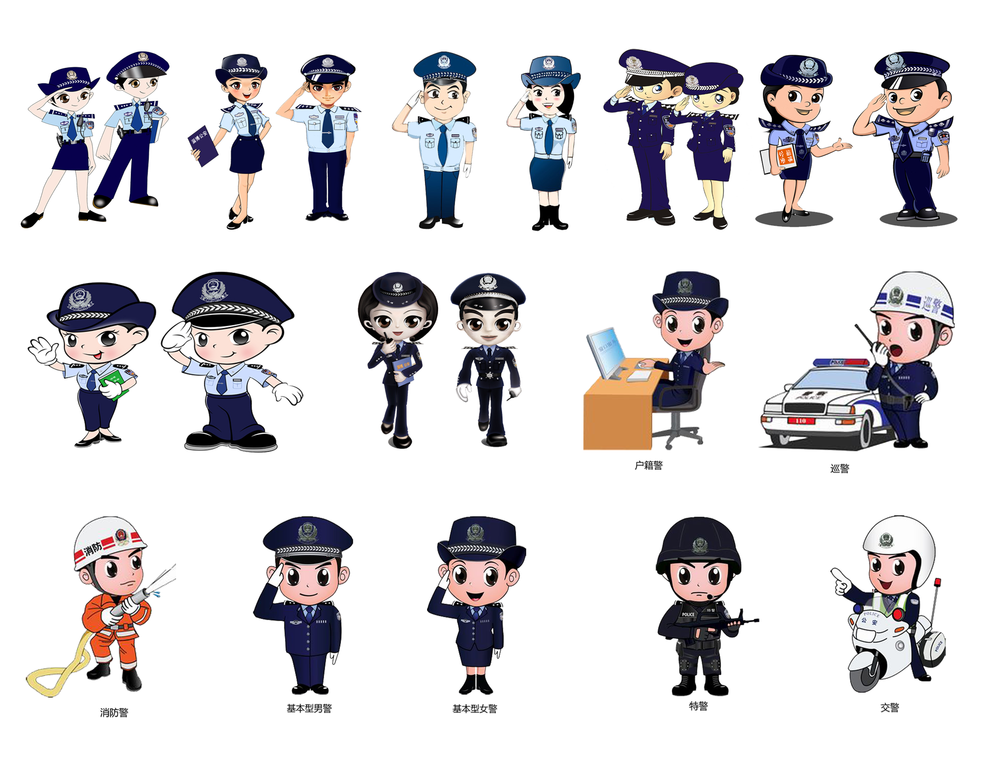 graphic black and white stock Police officer Cartoon Traffic police