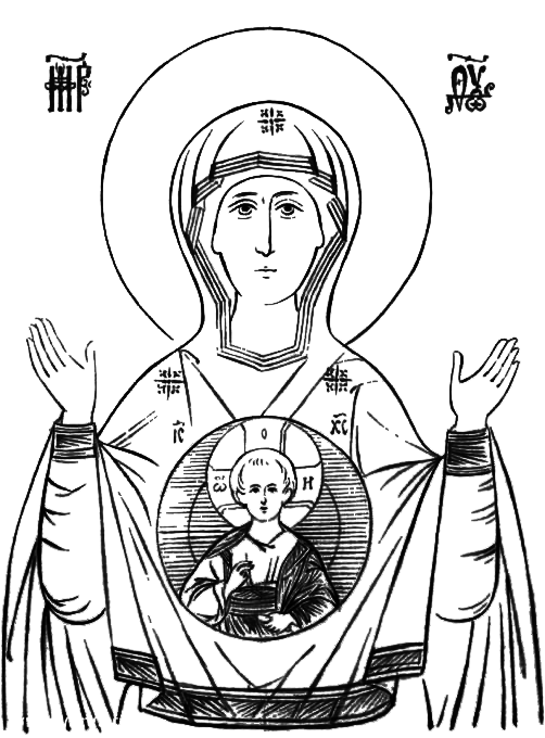 free stock prayer drawing orthodox #101619782