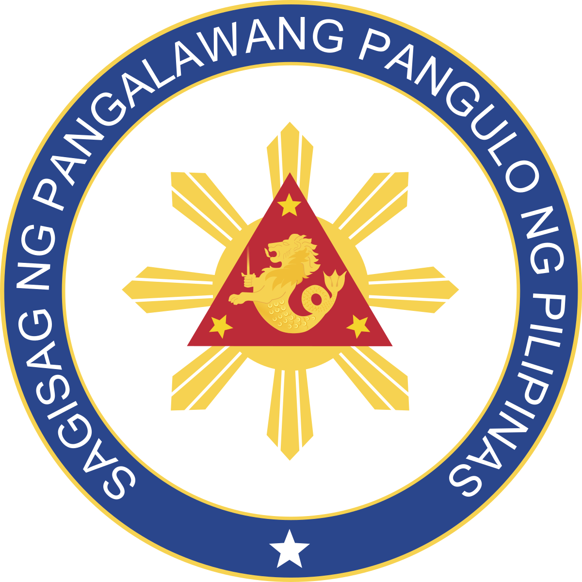 svg royalty free List of Vice Presidents of the Philippines