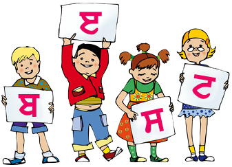 picture freeuse stock Sunday panjabi khalsa students. Primary clipart school morning assembly