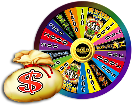 clip royalty free download Prize wheel clipart.  gold bags of.