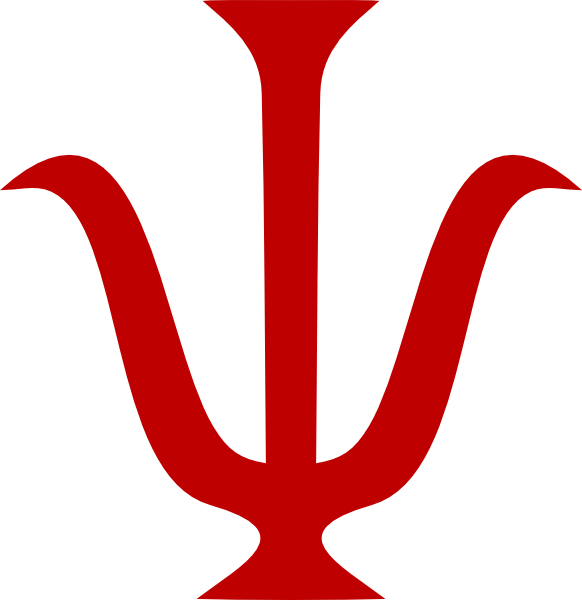 png library stock Psychology clipart. Ps red clip art.