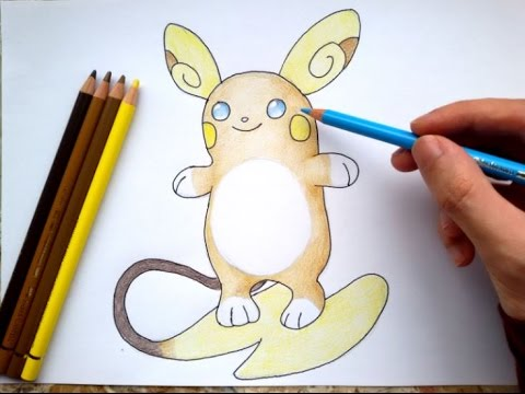 freeuse download Raichu drawing lowland. How to draw alola