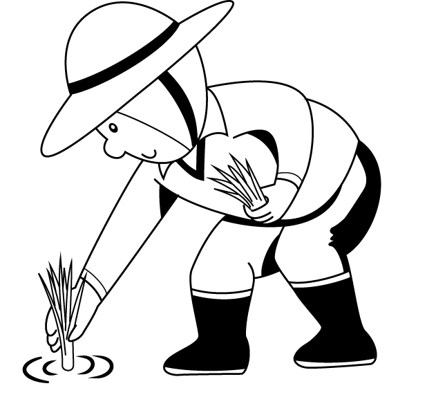 clipart library farming drawing cultivation #96493471