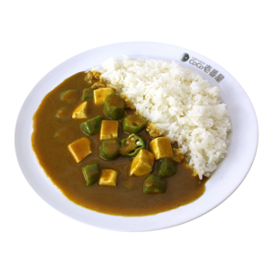 clip art library library Vegetarian Curry at CoCo ICHIBANYA