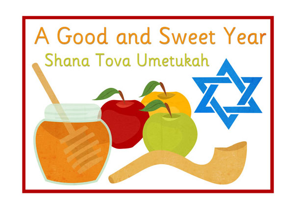 image royalty free download Free cliparts download clip. Rosh hashanah clipart.