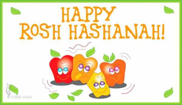 graphic free download Happy apples in . Rosh hashanah clipart.