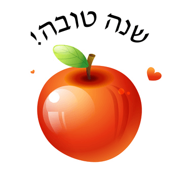 graphic download Pin by jewish food. Rosh hashanah clipart