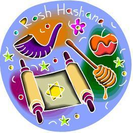 jpg library stock Rosh hashanah clipart kudu. Free cliparts png .