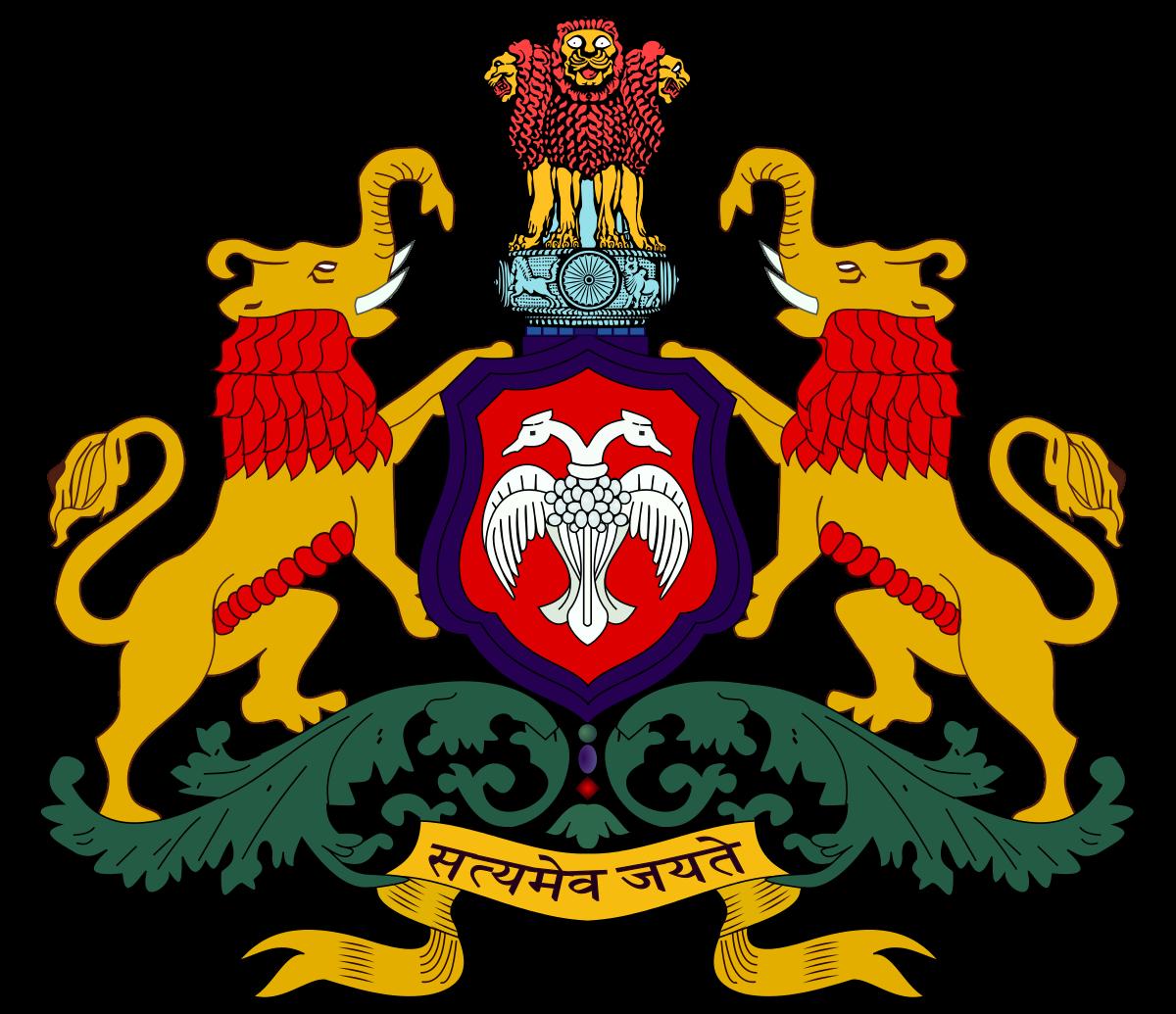 picture freeuse download Karnataka State Police Recruitment