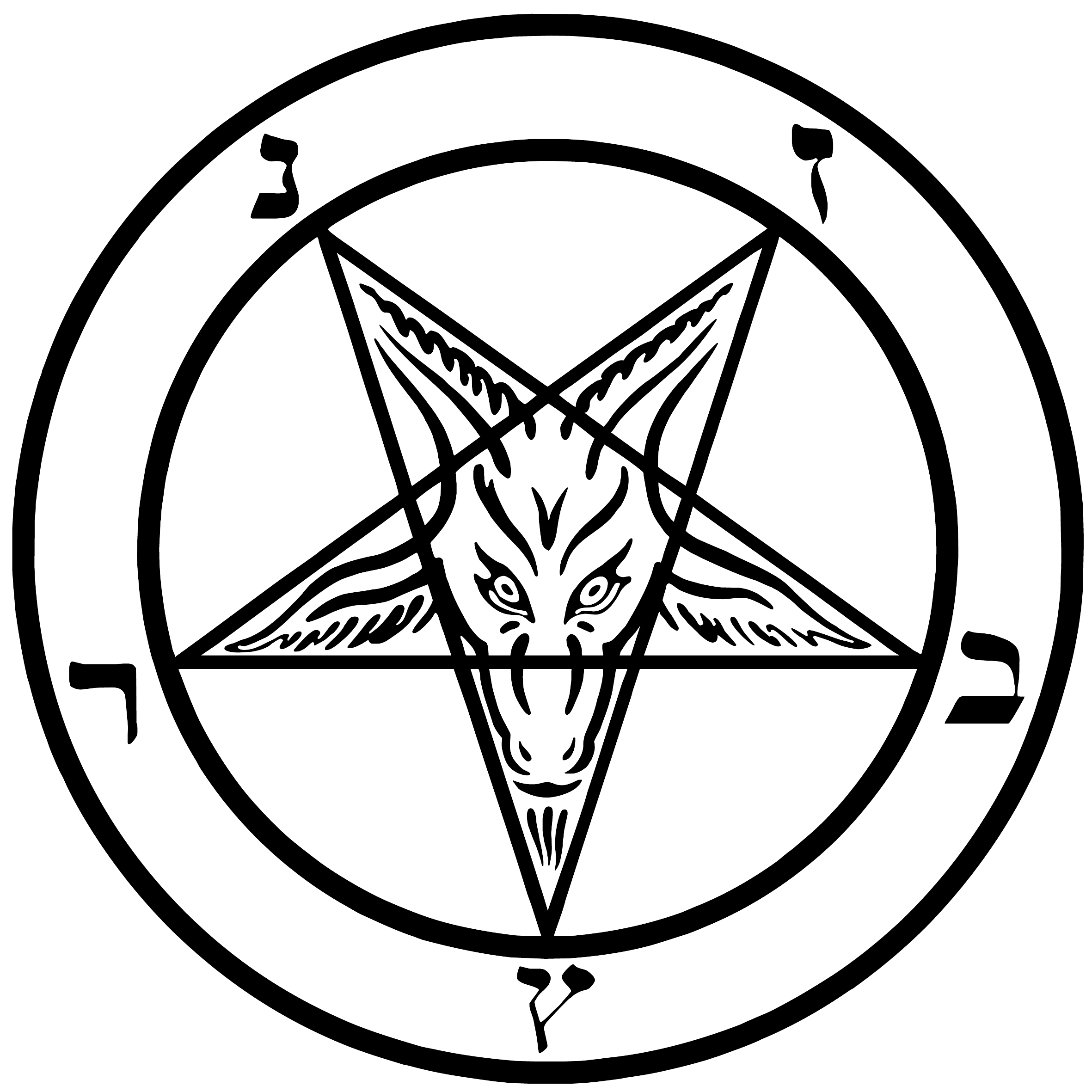 image free download A satanist on why. Baphomet drawing easy