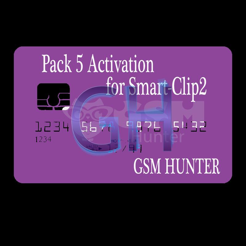 free smart clip2 #103261997