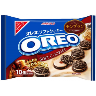 picture royalty free Oreo Soft Cookies