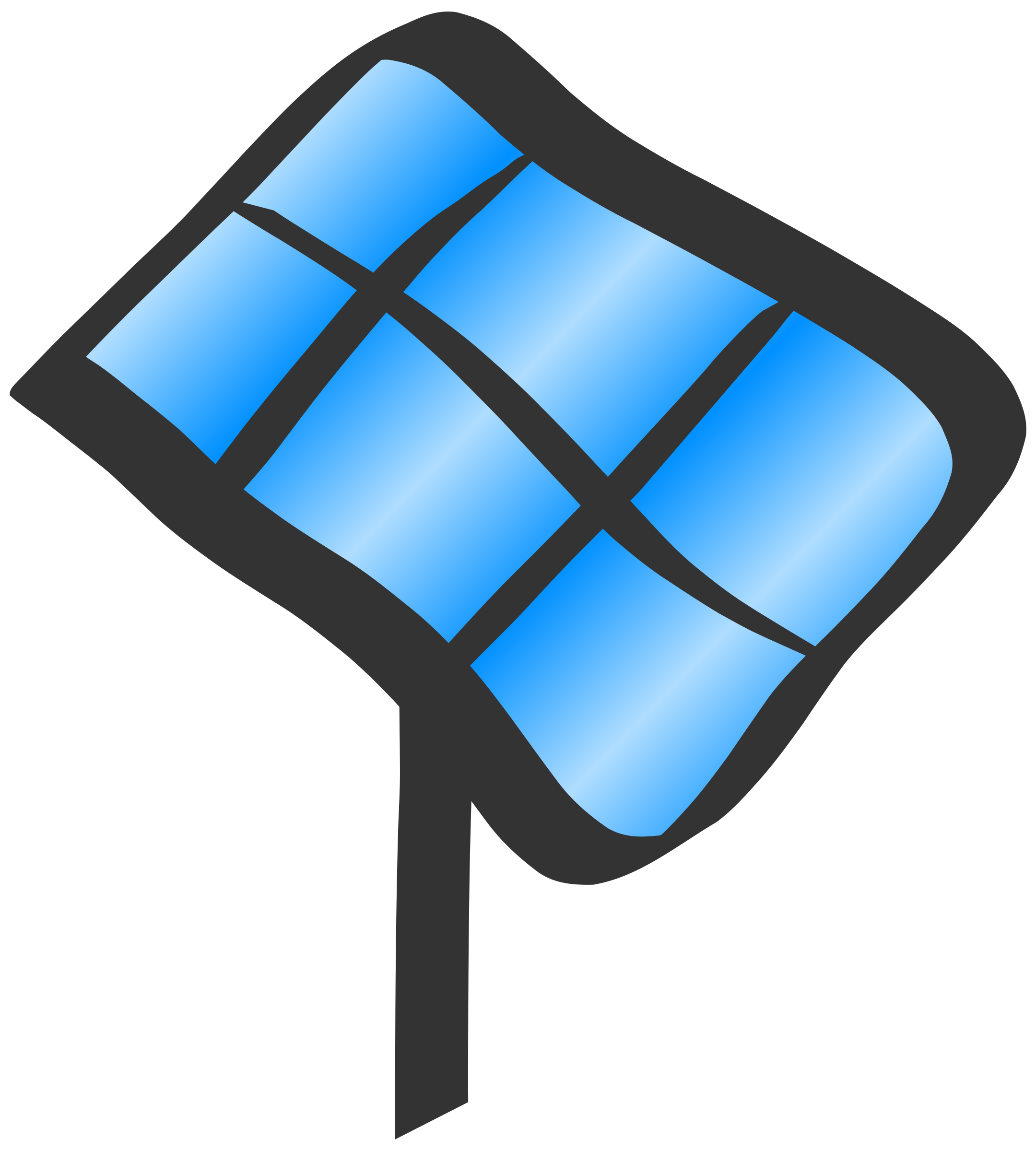 svg royalty free Tracker big image png. Source clipart solar cell.