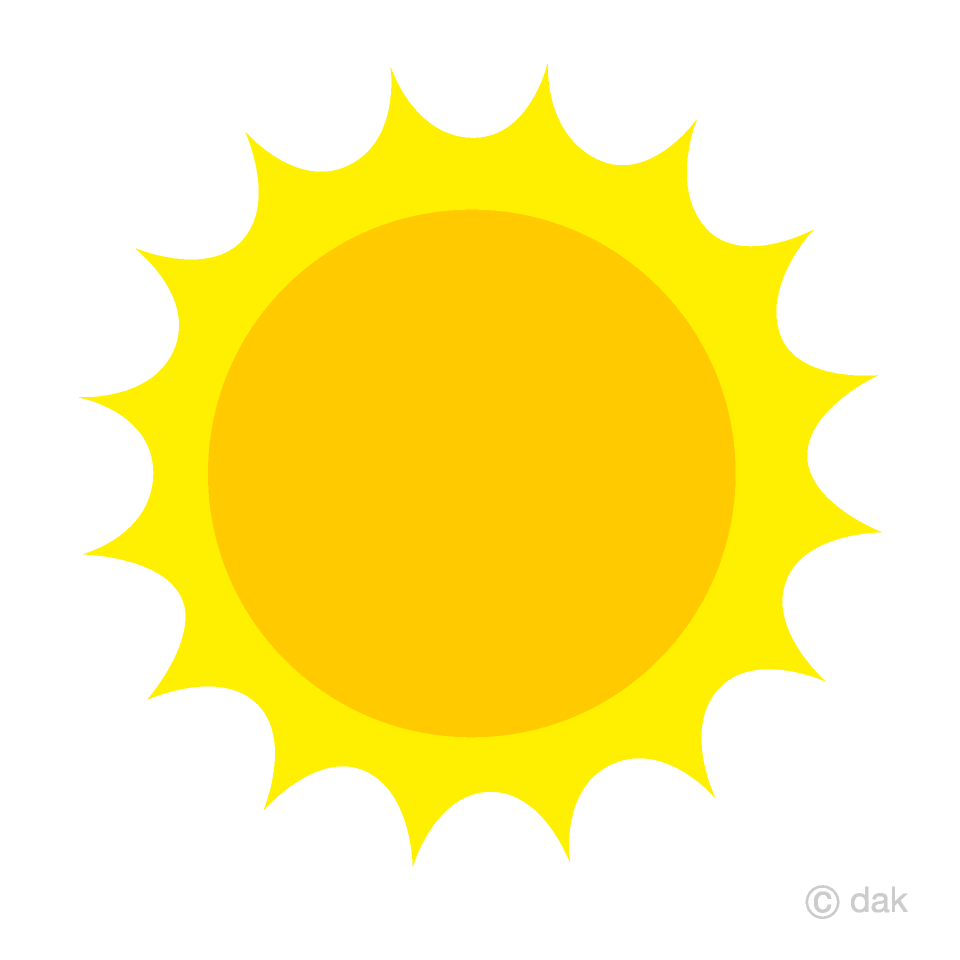 png Yellow free picture illustoon. Sun clipart.