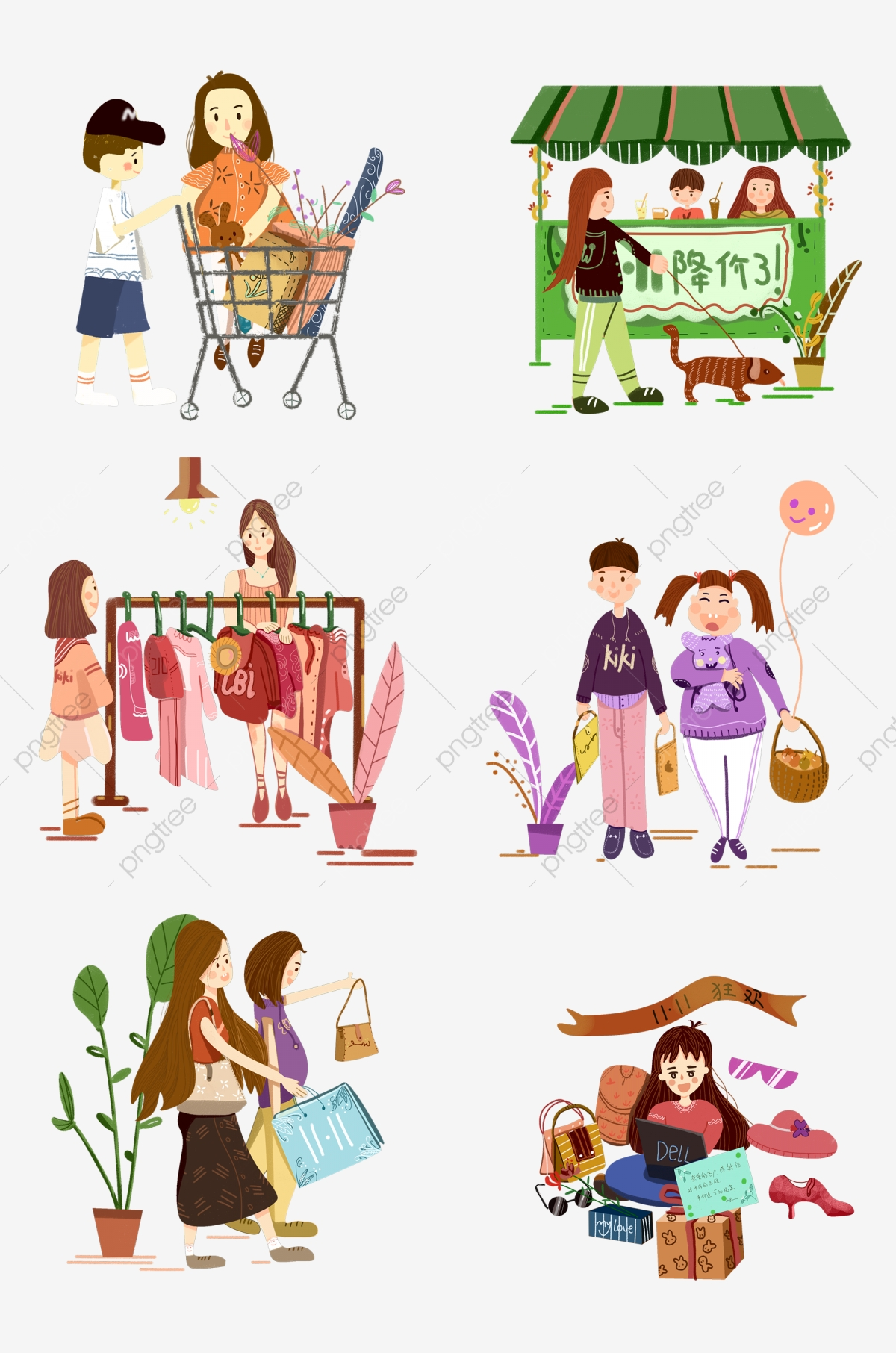 picture free Girl picking clothes village. Supermarket clipart stockpile.