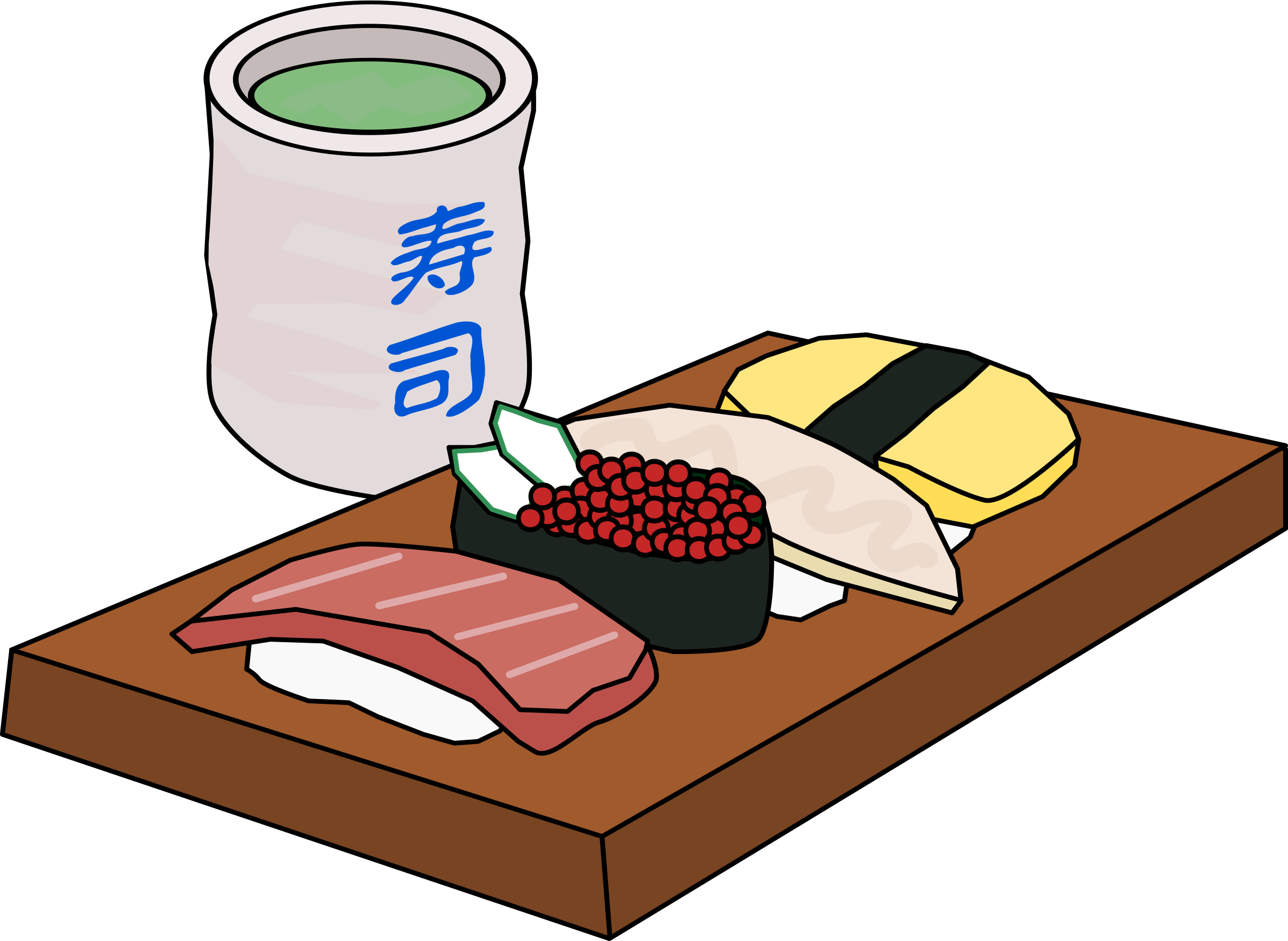 banner transparent stock And green tea big. Sushi clipart