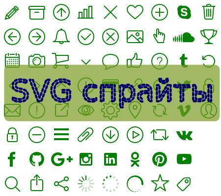 image library download  sprite intro. Svg sprites