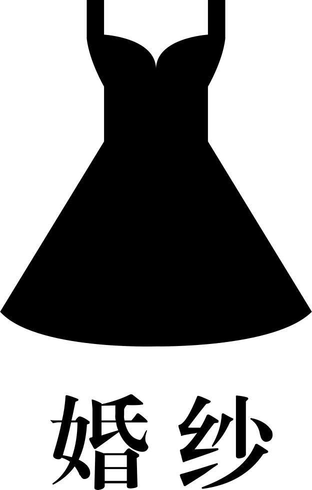 jpg transparent download Style Wedding Dress Svg Png Icon Free Download