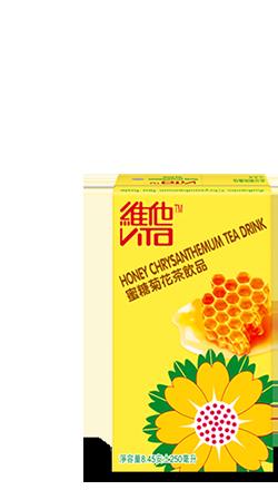 banner royalty free library tea transparent chrysanthemum #104579778