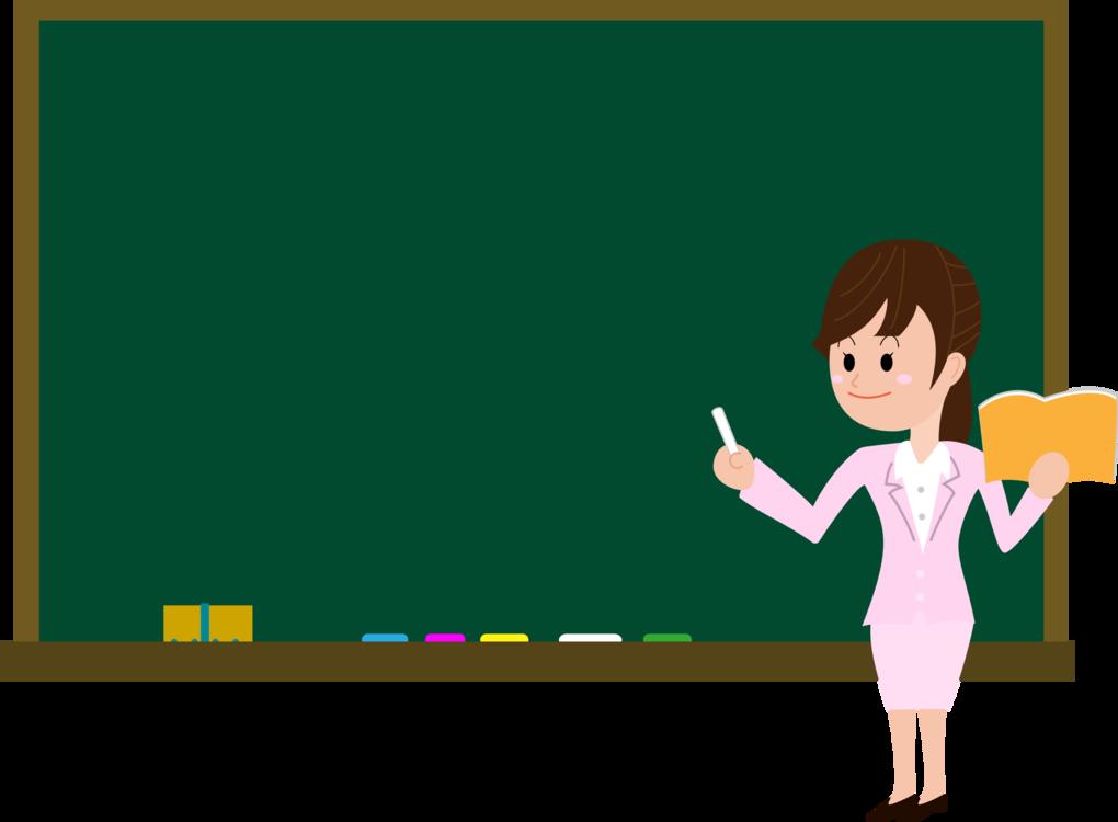 image library library Teacher Blackboard Learn Arbel School free commercial clipart