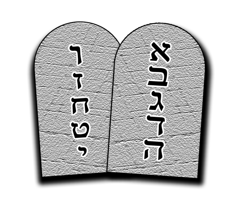 image black and white download Ten Commandments PNG HD Transparent Ten Commandments HD