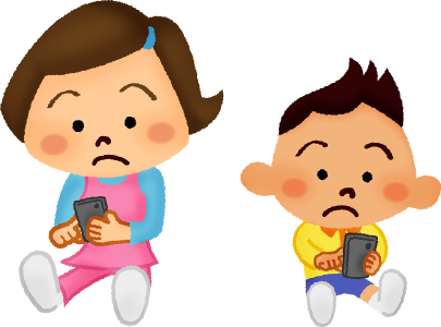 vector free library Children using a cell. Supermarket clipart boys
