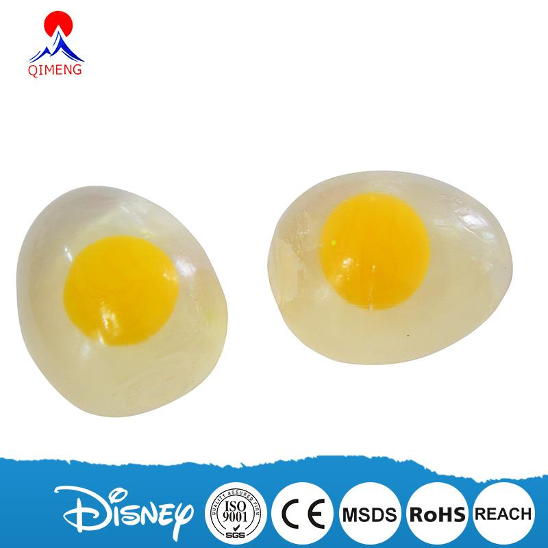 clip art royalty free Easter fake artificial egg. Transparent eggs.