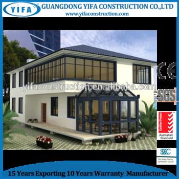 vector stock Factory Price Sun Room Design