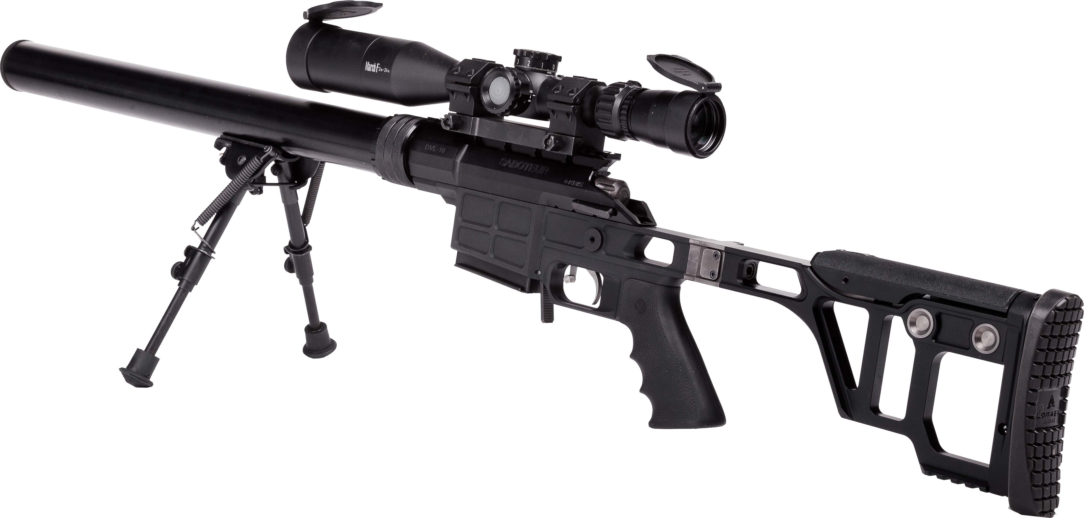picture freeuse Transparent sniper.  png for free.