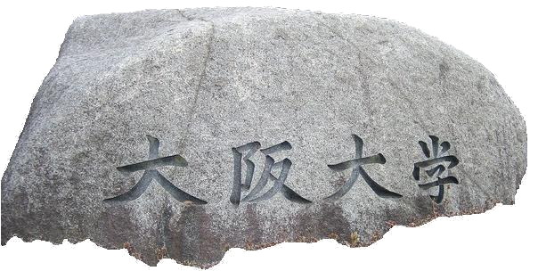 clipart Toyonaka png wikimedia commons. Transparent stone file