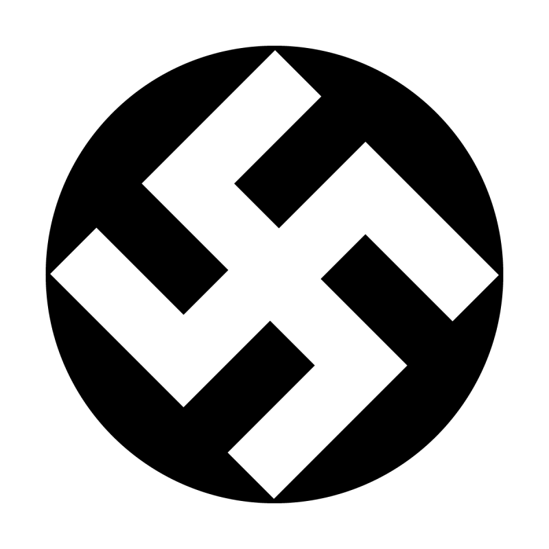 banner Transparent swastika. Png see all clipart