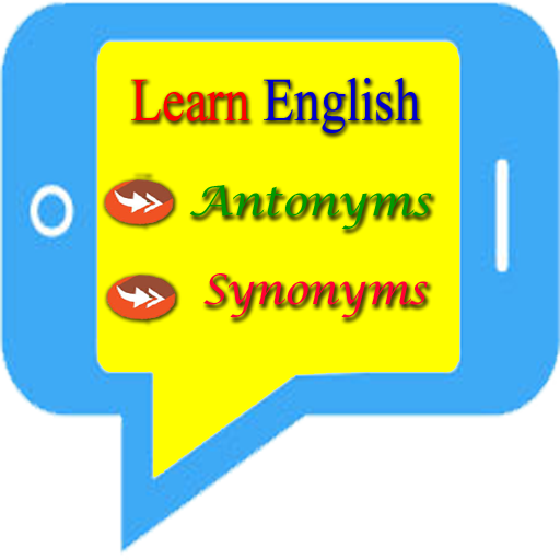 png library stock Collection of free Clip synonym antonyms