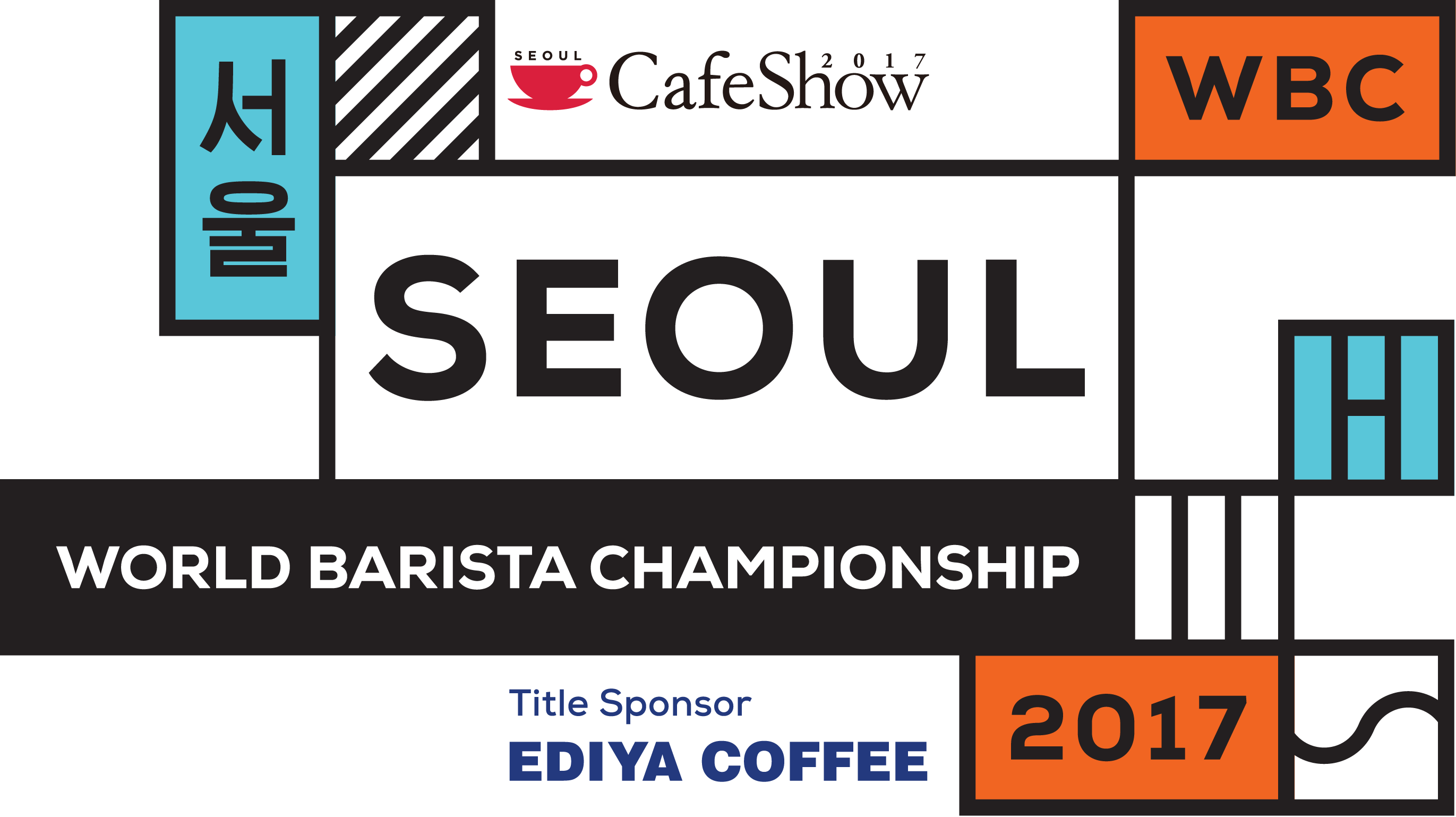 royalty free download Seoul title host barista. Transparent world horizontal