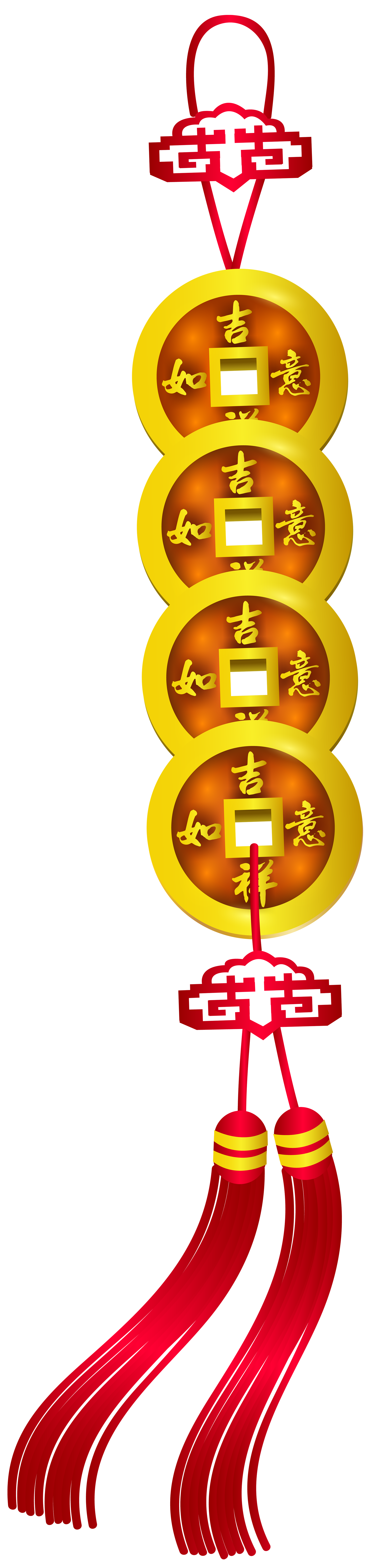 picture black and white library New clipart. Chinese year decoration png