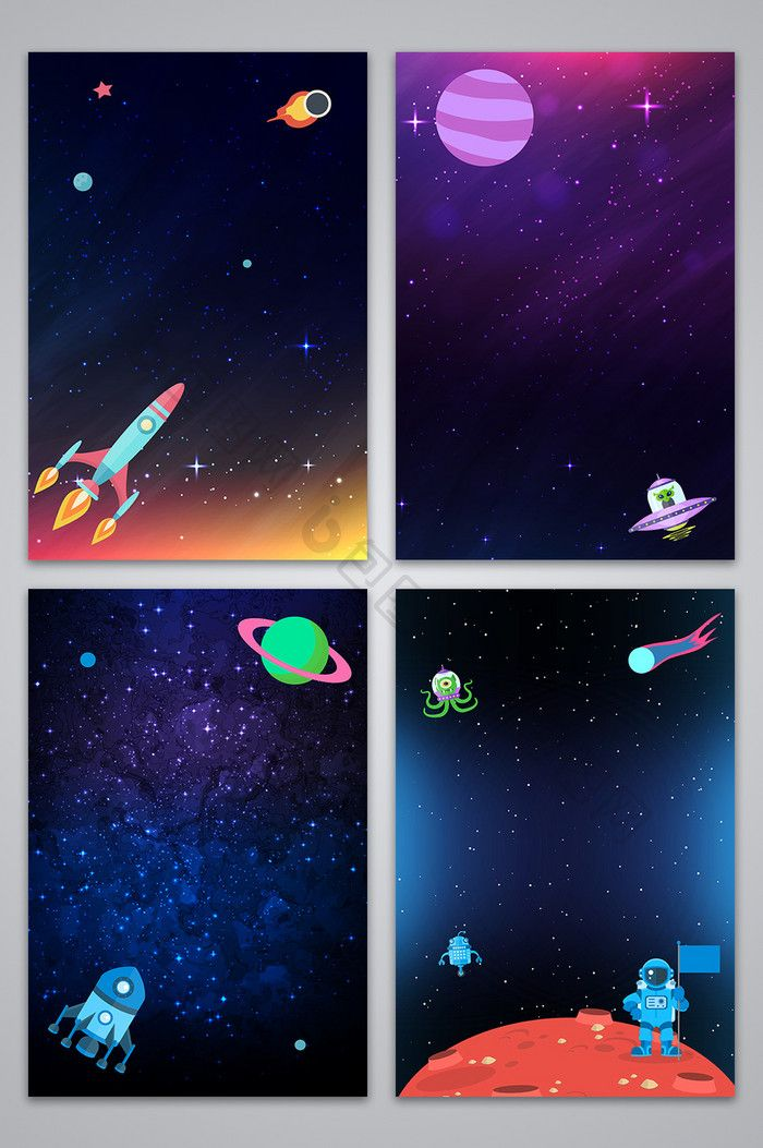 black and white library Universe vector background design. Cartoon space poster advertising
