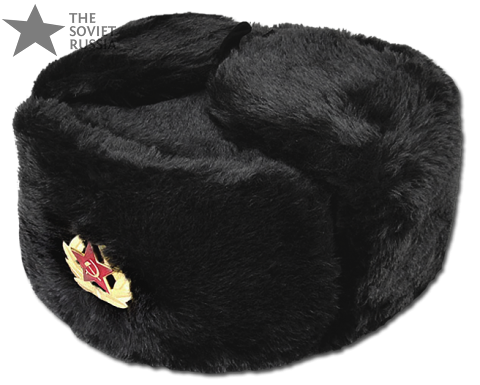 vector freeuse Ushanka transparent. Russian fur hat black