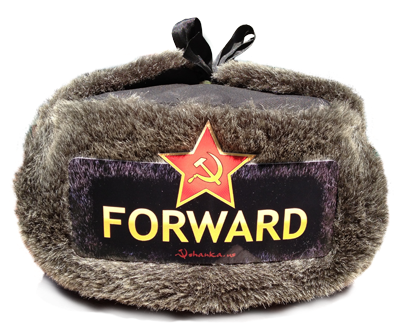 svg download Coming soon us our. Ushanka transparent commie