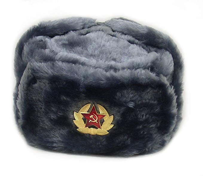 picture free library Ushanka transparent military. Russian style winter hat