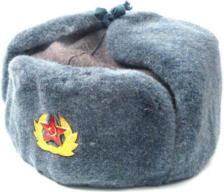 transparent Ushanka transparent military surplus. Soviet soldier winter hat