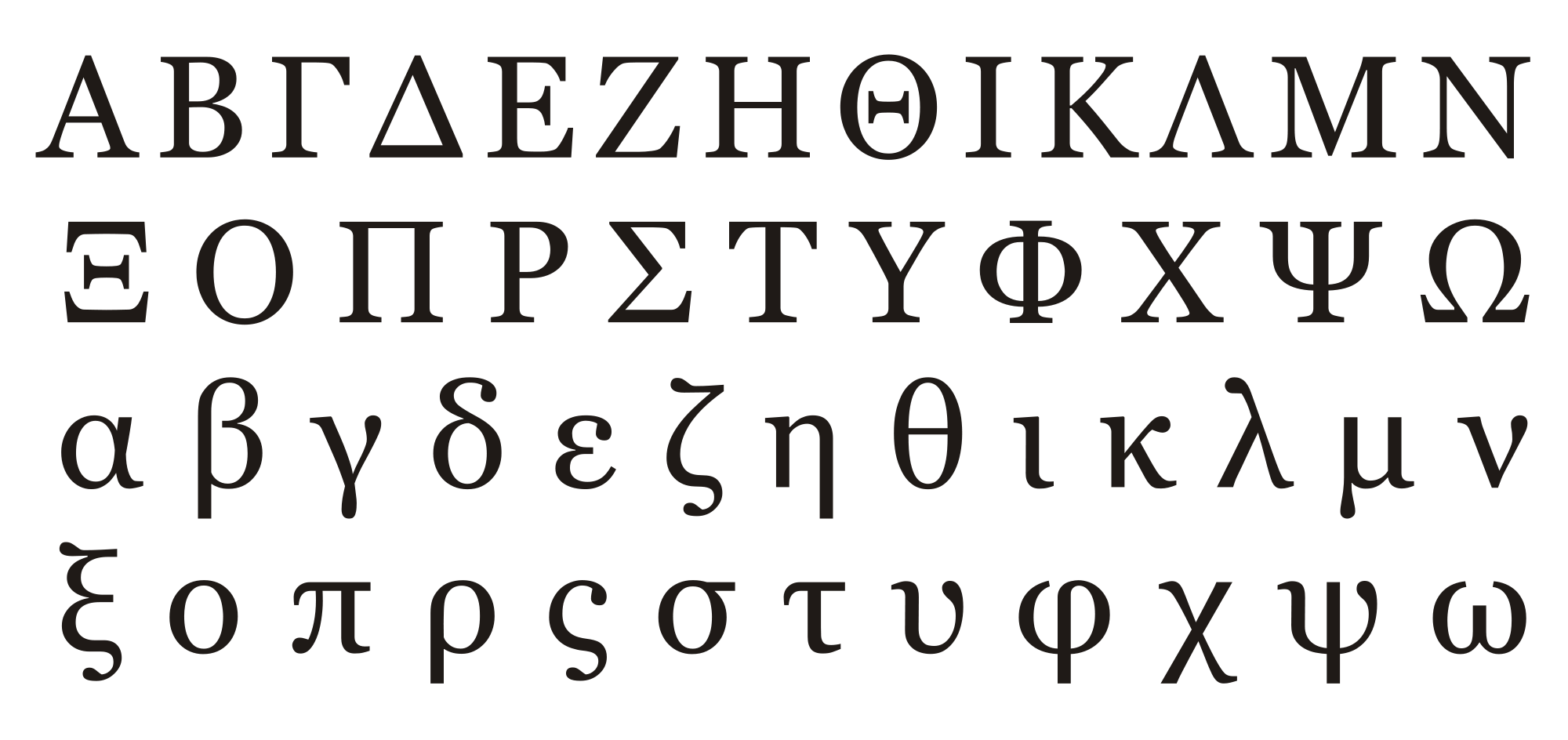royalty free stock svg letters greek #116094832