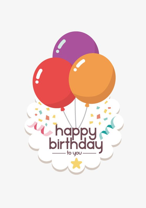 image transparent Vector balloon happy birthday. Balloons colored flat