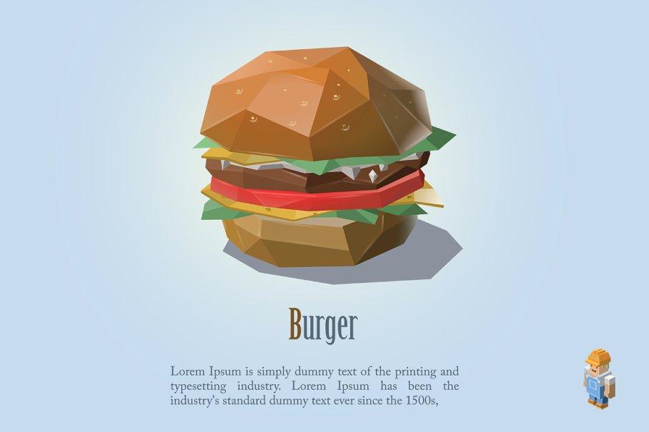 jpg royalty free library Vector burger slider.