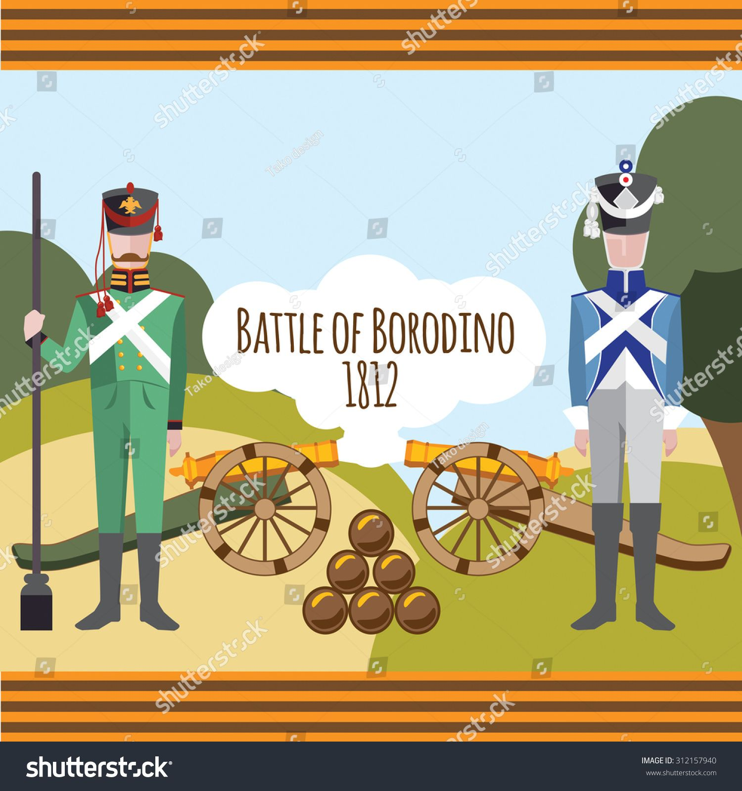 image royalty free download Vector cannon traditional. Battle of borodino russian