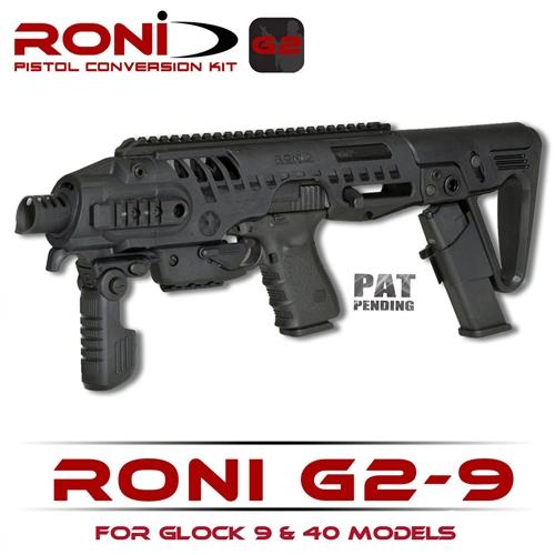 clip royalty free Caa roni g pistol. Vector carbine 23 glock