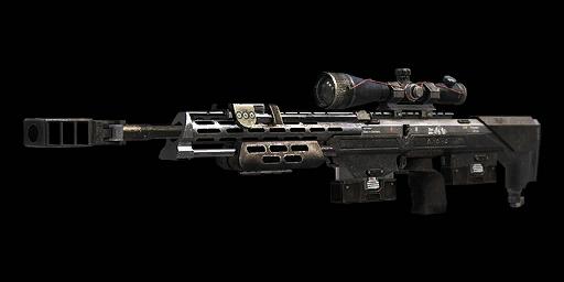 image black and white download Vector carbine 50 cal. Dsr guns knives pinterest