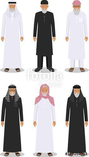 image transparent stock Vector clothing old clothes. Set of different standing.