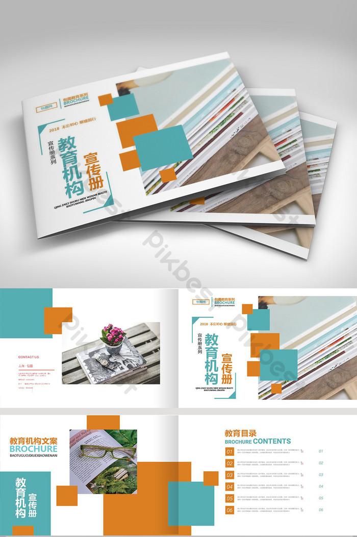 clip art download Vector color brochure. Foreign block creative education