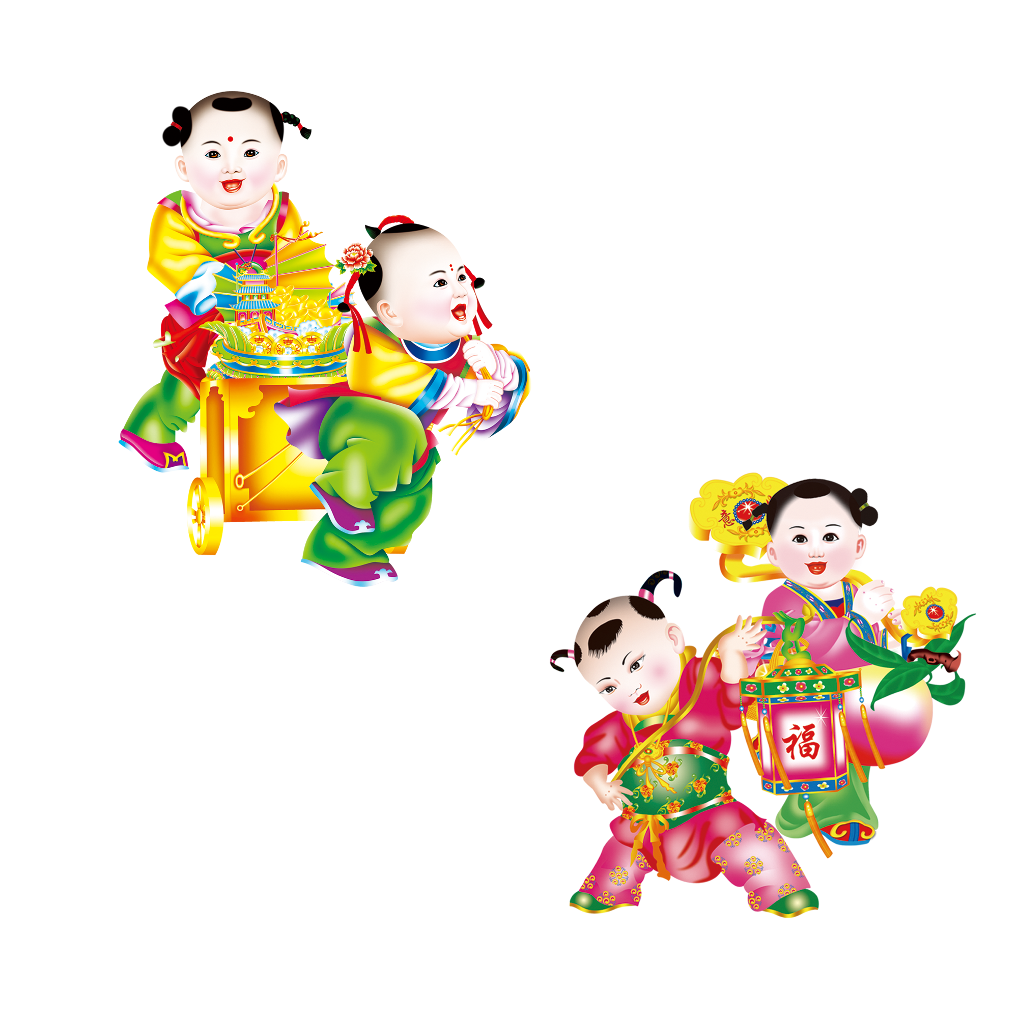 clipart royalty free stock Vector costume chinese new year. Download fu u ae